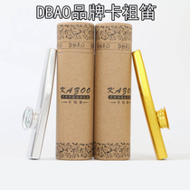 Genuine DBAO metal Kazu flute strange portable kazoo small musical instrument will not learn