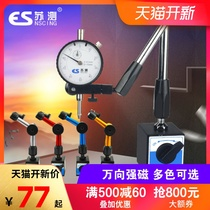 Magnetic seat universal magnetic table seat percentile lever bracket a set of micrometer base powerful magnet switch