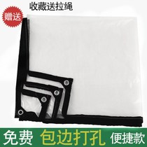 Transparent thick waterproof tarpaulin waterproof cloth household plastic cloth rain cloth rain cloth rain cloth rain insulation cloth