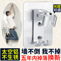 Shower stand free punch hose seat shower showerhead shower bathroom hook accessories adjustable nozzle holder