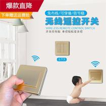 Home wireless spot stickers double control bedside double touch multi-purpose three-control remote control protection switch casual family