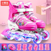 Little Balong skate childrens full set of dry ice roller skates boys and girls professional adjustable straight row beginners