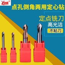 Jiaye fixed-point drilling Center drill bit cemented carbide chamfering cutter 90-degree chamfering milling cutter alloy chamfering point hole drilling centering drill