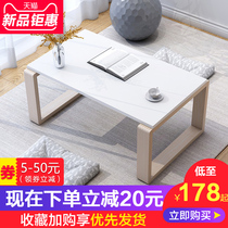 Japanese small coffee table tatami low table floating window small table home economy Kang table simple modern imitation solid wood table