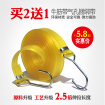 Bicycle tied rope belt electric car trunk strap motorcycle Express tied goods luggage rope elastic elastic rope
