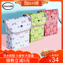 coccolle baby diaper storage bag baby diapers wet waterproof bag bag out of the portable glove