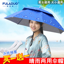 Double wind and rain fishing umbrella CAP head-mounted umbrella sun protection folding head umbrella hat outdoor sun fishing