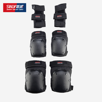 Swee roller skating sports protective gear full set skateboard bike men and women adult children skating roller skating long board knee pads