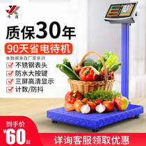 300kg electronic scale commercial small 100 kg weighing electronic scale weighing platform price 150 Express Home scale 200