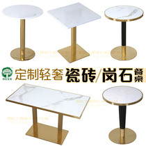 Net red ins marble table tea shop cafe tables and chairs combination of stainless steel to negotiate a small Round Table Light Luxury