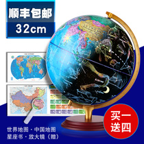 Large glowing globe constellation LED desk lamp primary school students with 32cm high-definition high-school students decoration decoration