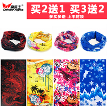 Magic turban summer sunscreen towel men and women riding outdoor sunscreen mask around the neck set of bicycle equipment