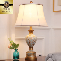 American lamp bedroom bedside table lamp creative European retro personality dimming warm romantic living room decoration lamps