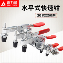 Holiyun fast clamp horizontal clamp fixed clamp GH-201A 201B 225D clamp toggle clamp