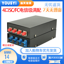 YOUYSI telecom class 4 mouth SC full with FC single-mode full with ST multi-mode fiber terminal box light box fusion box connecting box fiber optic cable connector box with small tail fiber loss