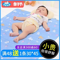 Gauze baby diapers waterproof washable cotton breathable oversized baby newborn children large bed linen summer
