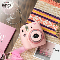 Fujifilm Polaroid camera instax mini9 jelly series female models fool once imaging comes with beauty shot