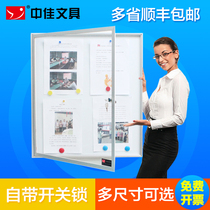 Zhongjia closed window magnetic hanging white board photo wall 60*70cm message board publicity notice board photo