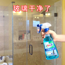Glass cleaner strong decontamination bathroom shower room cleaning agent wipe glass water household window liquid descaling scale net