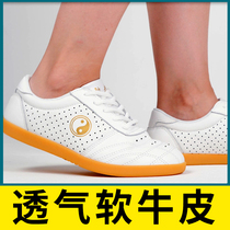Jin Wu tai chi shoes shoes soft leather cowhide leather martial arts training shoes taijiquan Kung Fu sports shoes men