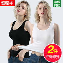 Hengyuanxiang womens vest underwear cotton Sling word SLIM hurdle bottoming undershirt cotton wear autumn