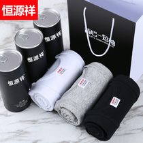 Hengyuanxiang mens vest modal seamless fitness hurdles sports bottoming word cotton white sweat sweat
