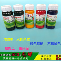 Hot sale torch brand water-based concentrated paste interior and exterior latex paint pigment paste paint color fine toner