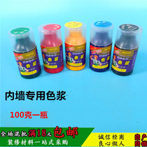 Water-based color paste interior and exterior latex paint color paint resin mud pure color concentrate red yellow blue green black powder