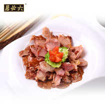 Six must live in the old Beijing sauce duck 800g sauce duck whole cooked halogen smoked duck meat beijing specialty sauce Plate Duck meat