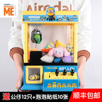 Small yellow mini catch doll machine small home Clip Doll candy toy game arcade men and women childrens toys