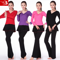 Nine Dance new summer autumn square dance clothing dance clothing suit training service Latin dance long-sleeved fitness skirt female