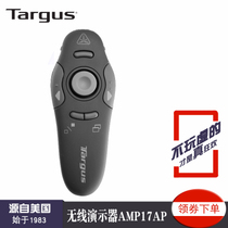 Targus Tagess AMP17AP Mouse Function Wireless Presenter USB Page-Turning Laser Pointer PPT Projection Pen