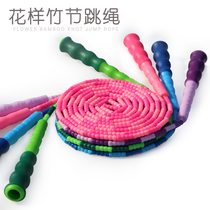 Bamboo Skipping rope children adult pattern Fitness exercise primary and secondary school examination special Kindergarten adjustable soft