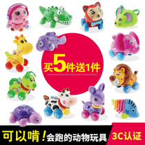 (pick 5 send 1) echo Angel Clockwork Toys will run moving children with small animals winding toys 0-1 years old