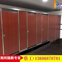Public health partition board toilet partition door shower anti-fold special baffle waterproof fire School PVC