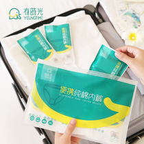 Disposable underwear men and women travel cotton postpartum maternal monthly children travel essential supplies shorts paper underwear