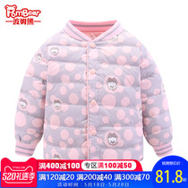 Pom bear 2018 autumn and Winter new girls warm down jacket baby down jacket lightweight baby light jacket
