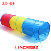 Childrens tent time Sunshine Tunnel infant crawling drill tube early teaching sense system training and expansion games teaching aids