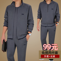 Middle-aged mens sportswear suit male spring and autumn leisure suit two or three sets of dad autumn suit sportswear