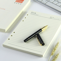 Loose-leaf notebook for the core 6-hole loose-leaf inner core A5 Dowling loose-leaf paper notepad replacement core thickening 100