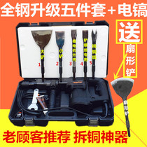 Remove copper artifact remove old motor chisel shovel copper V-shaped fork shovel screws thickened chisel electric slim widening chisel