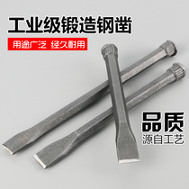 Masonry chisel flat chisel sharp chisel hand cement chisel knife alloy tungsten steel chisel wire punch head pointed chisel