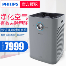 Philips Air Purifier household in addition to formaldehyde in addition to haze in addition to the new bedroom large area in addition to smoke and dust AC8622
