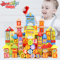 Childrens building blocks toys baby 1-2 years old 3-4-6 years old boy girl early education building blocks assembled educational toys