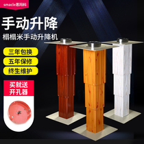Custom tatami lifts manual aluminum alloy lifting table flashlight one floor table hand collapse collapse rice lifter