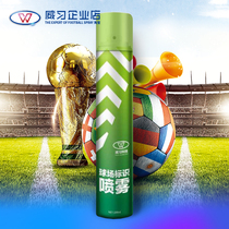 Stadium scribing spray football marking paint car scribing paint scribing car matching paint self-spray paint scribing line