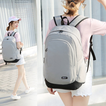 Junior high school bag female campus Korean high school fashion trend computer bag large capacity Travel Backpack male shoulder bag