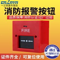 Fire Manual alarm button Reset key emergency fire fire alarm inspection factory with fire hand newspaper button