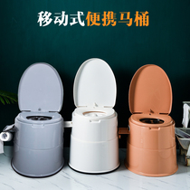 Removable toilet pregnant women toilet home potty old man indoor urine pot urine bucket spittoon portable night bucket