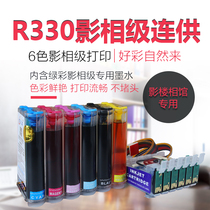 Green color for Epson R330 even for 1390 machine even for ink cartridges T60 with Print Photo ink t085n professional phase printing even supply system